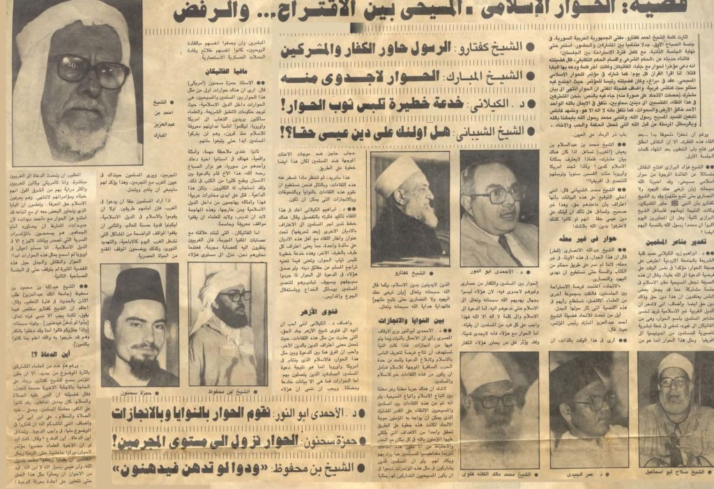 Hamza Yusuf and Bin Bayyah Denounce Pope    33 Years Ago | The
